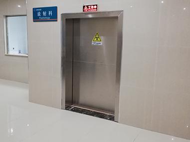 叙永安民医院DR室防辐射工程