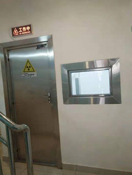 绵阳牙科医院防辐射工程