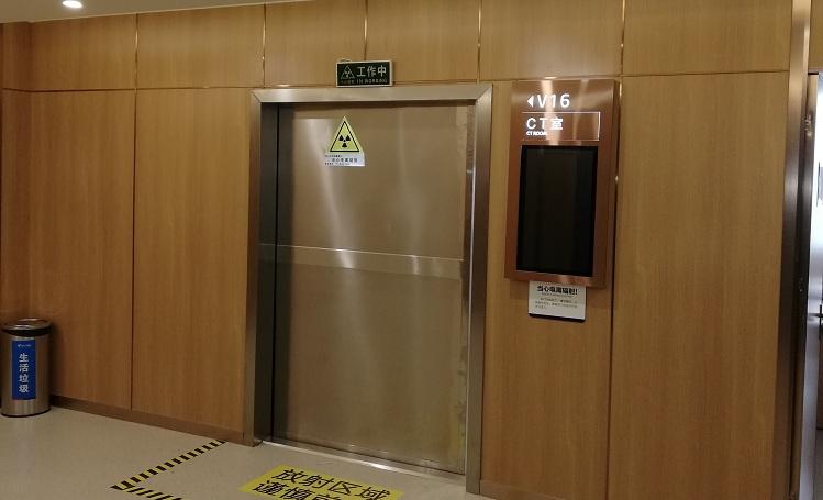 放射科机房改造中有哪些防辐射工程步骤?