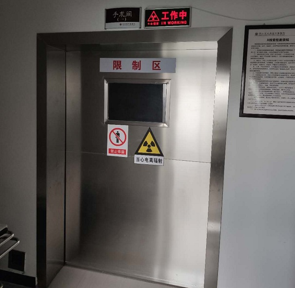手术室防辐射工程外照射防护的基本方法