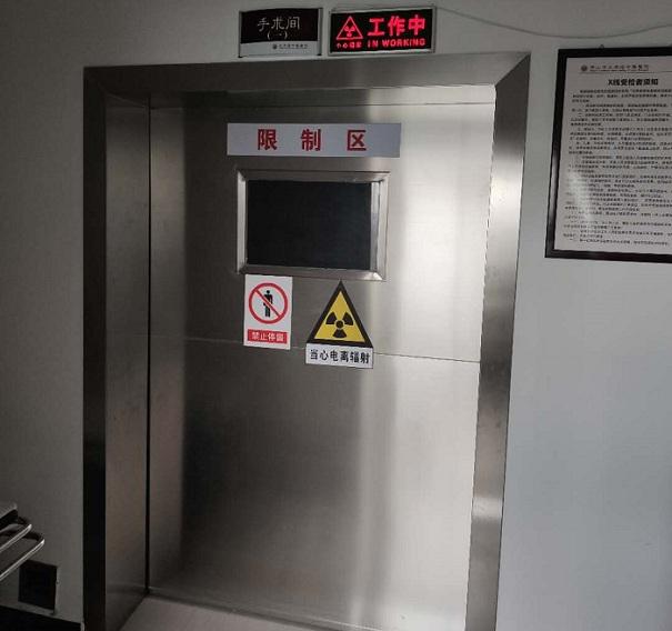 光铭防辐射工程浅谈防辐射门怎样抑制射线的扩散?