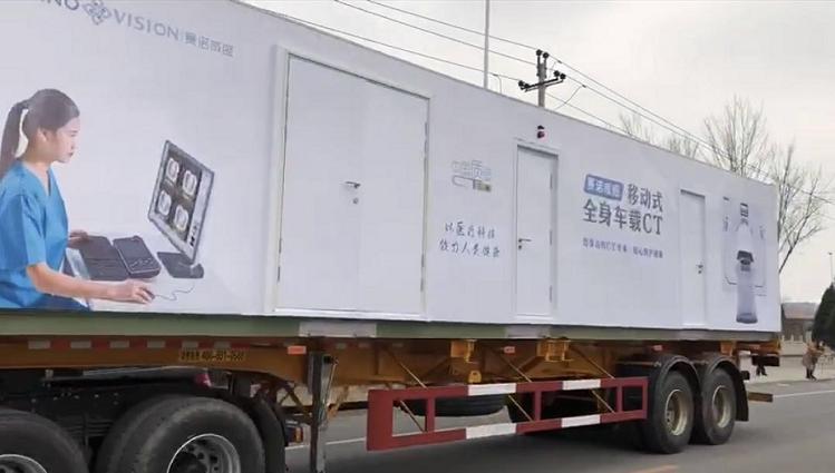 光铭方舱CT防护机房定制生产已经上线啦!