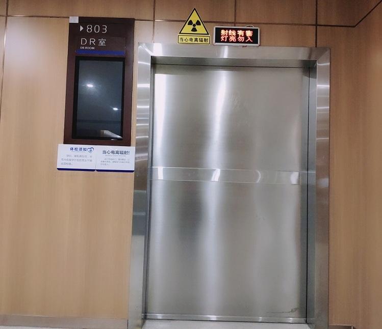 医院射线防护工程厂家浅谈医用铅门是如何进行射线辐射防护?