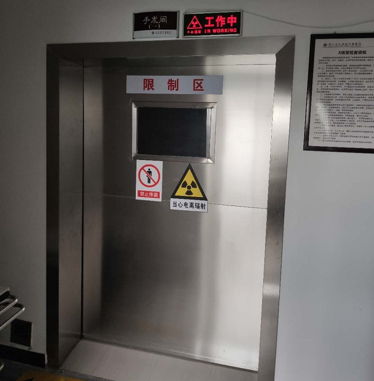 上百家医院选择光铭防辐射工程手术室电动门的6大理由!