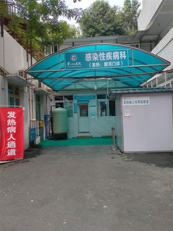 崇州二医院防辐射铅门项目