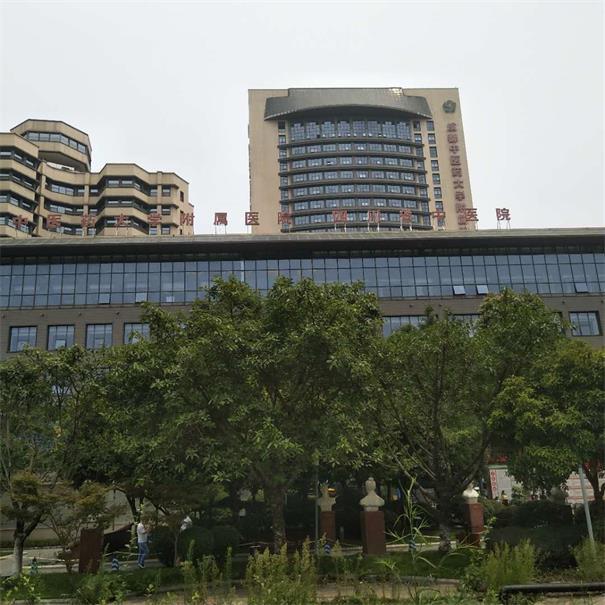 成都中医药大学附属医院防辐射警示灯安装项目