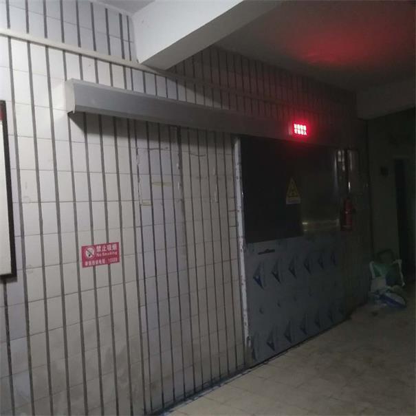 乐山五通桥中医院射线防护改造工程