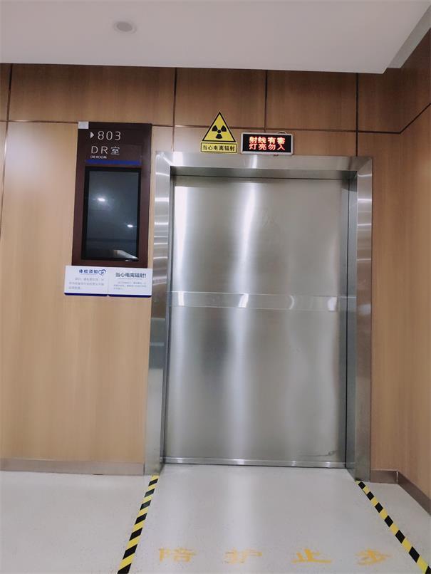 西藏自治区定结县人民医院放射科机房射线防护