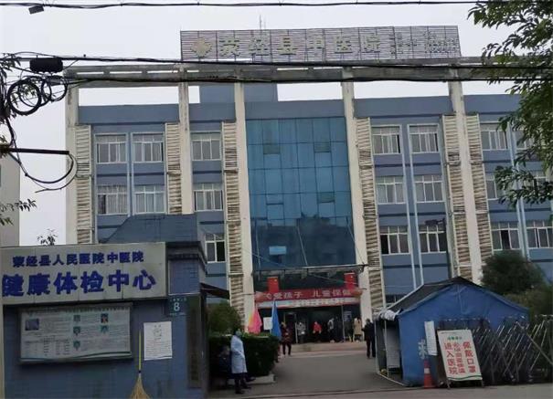 雅安市荥经县中医院放射科CT机房射线防护改造