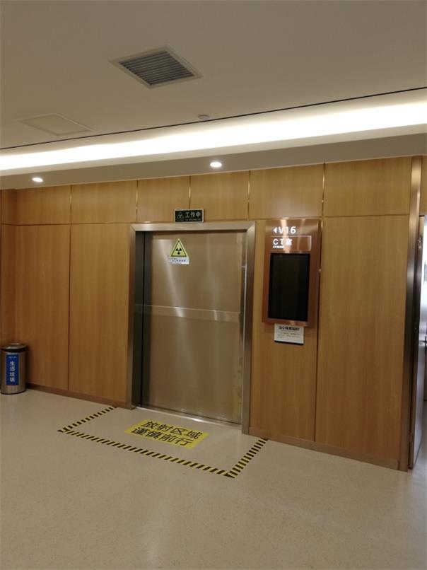 新建发热门诊CT机房射线防护改造需要多长时间