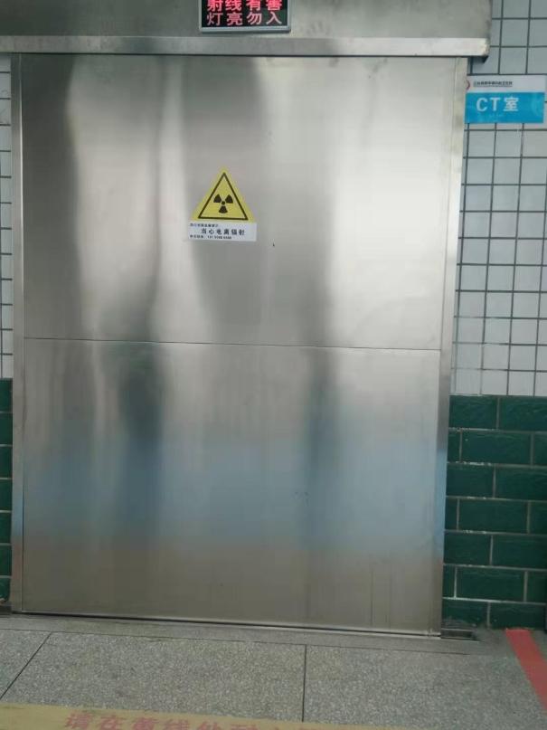 医用防辐射门与医用病房门是同一种门吗?