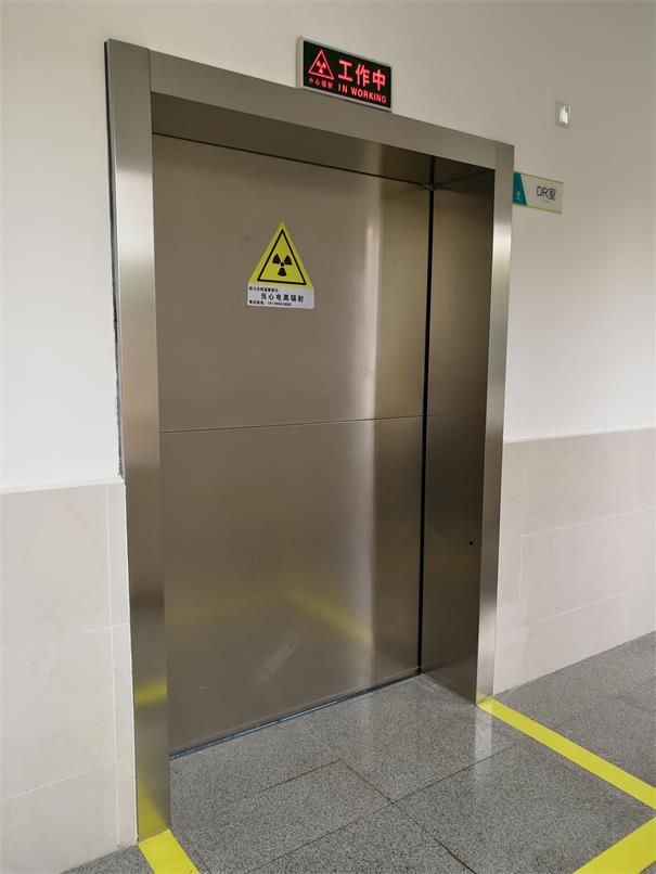医用防辐射铅门哪种好?