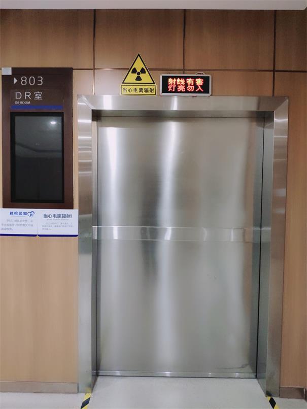 跟着光铭防辐射工程小编看看如何选择防辐射铅门?