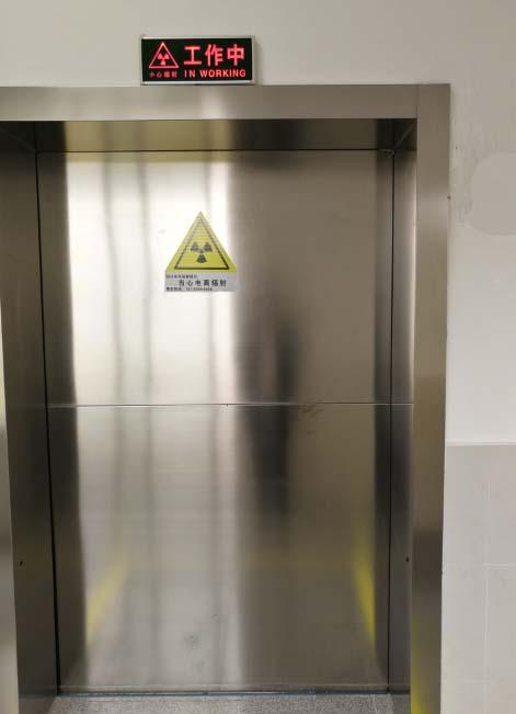 SPECT机防辐射工程解决方案