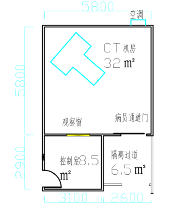 可移动式CT防护机房解决方案